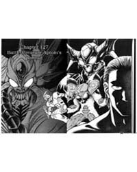 Guyver 126: 126 Volume Vol. 126 by Takaya, Yoshiki