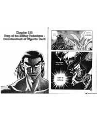 Guyver 131: 131 Volume Vol. 131 by Takaya, Yoshiki