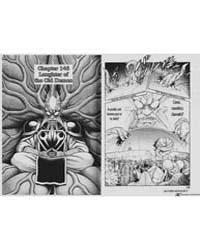 Guyver 145: 145 Volume Vol. 145 by Takaya, Yoshiki