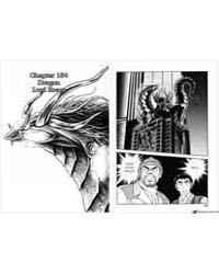 Guyver 153: 153 Volume Vol. 153 by Takaya, Yoshiki