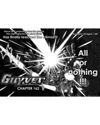 Guyver 161: 161 Volume Vol. 161 by Takaya, Yoshiki