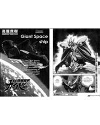 Guyver 163: 163 Volume Vol. 163 by Takaya, Yoshiki