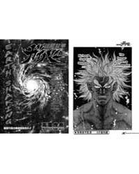 Guyver 171: 171 Volume Vol. 171 by Takaya, Yoshiki