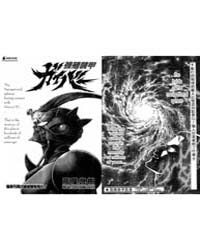Guyver 172: 172 Volume Vol. 172 by Takaya, Yoshiki