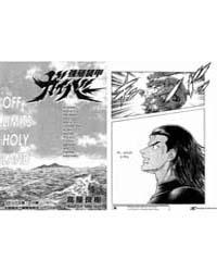 Guyver 173: 173 Volume Vol. 173 by Takaya, Yoshiki