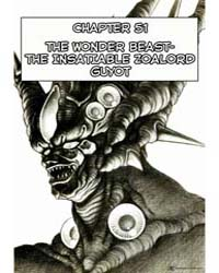 Guyver 50: 50 Volume Vol. 50 by Takaya, Yoshiki
