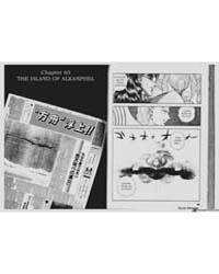 Guyver 64: 64 Volume Vol. 64 by Takaya, Yoshiki