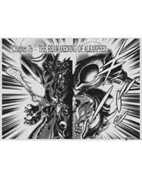 Guyver 75: 75 Volume Vol. 75 by Takaya, Yoshiki