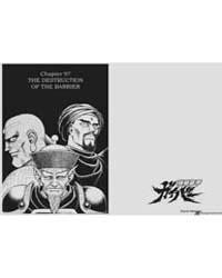 Guyver 95: 95 Volume Vol. 95 by Takaya, Yoshiki