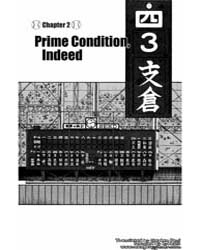H2 101 : Prime Condition, Indeed Volume Vol. 101 by Adachi, Mitsuru