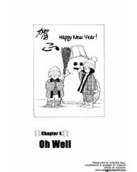 H2 113 : Oh Well Volume Vol. 113 by Adachi, Mitsuru