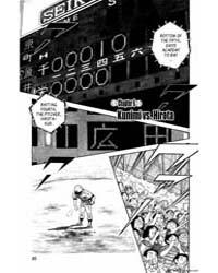 H2 155 : Kunimi Vs Hirota Volume Vol. 155 by Adachi, Mitsuru