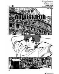 H2 195 : August 16Th Volume Vol. 195 by Adachi, Mitsuru
