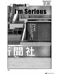 H2 197 : I'M Serious Volume Vol. 197 by Adachi, Mitsuru