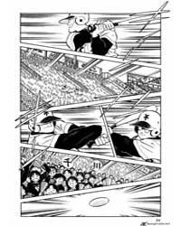 H2 264 : What Inning is it Volume Vol. 264 by Adachi, Mitsuru