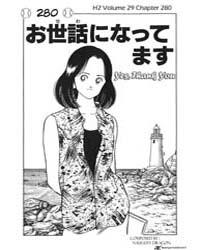 H2 280 : Yes, Thank You Volume Vol. 280 by Adachi, Mitsuru