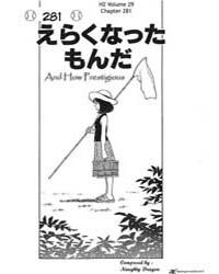 H2 281 : and How Prestigious Volume Vol. 281 by Adachi, Mitsuru