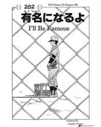 H2 282 : I'Ll Be Famous Volume Vol. 282 by Adachi, Mitsuru