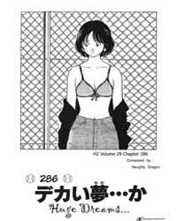H2 286 : Huge Dreams Volume Vol. 286 by Adachi, Mitsuru