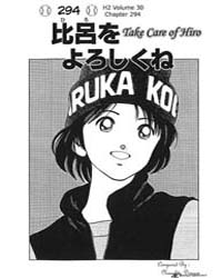 H2 294 : Take Care of Hiro Volume Vol. 294 by Adachi, Mitsuru