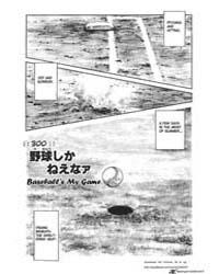 H2 300 : Baseball's My Game Volume Vol. 300 by Adachi, Mitsuru