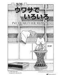 H2 305 : I'Ve Heard Rumors Volume Vol. 305 by Adachi, Mitsuru