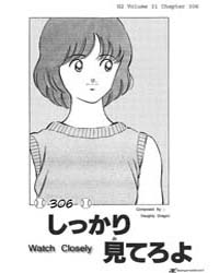 H2 306 : Watch Closely Volume Vol. 306 by Adachi, Mitsuru