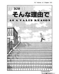 H2 309 : as a Valid Reason Volume Vol. 309 by Adachi, Mitsuru