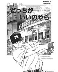H2 311 : Which is Better Volume Vol. 311 by Adachi, Mitsuru