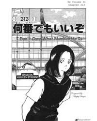 H2 313 : I Don'T Care What Number He is Volume Vol. 313 by Adachi, Mitsuru