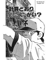 H2 316 : Just Like You Calculated Volume Vol. 316 by Adachi, Mitsuru