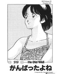 H2 319 : He Did Well Volume Vol. 319 by Adachi, Mitsuru