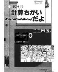 H2 324 : Miscalculations Volume Vol. 324 by Adachi, Mitsuru