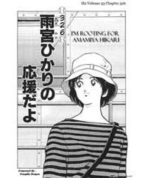 H2 326 : I'M Rooting for Amamiya Hikari Volume Vol. 326 by Adachi, Mitsuru