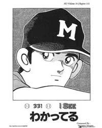 H2 331 : I See Volume Vol. 331 by Adachi, Mitsuru