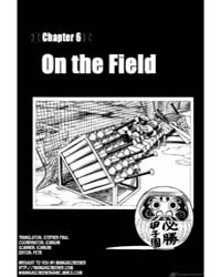 H2 75 : on the Field Volume Vol. 75 by Adachi, Mitsuru
