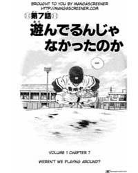 H2 7 : Weren'T We Playing Around Volume Vol. 7 by Adachi, Mitsuru