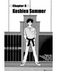 H2 97 : Koshien Summer Volume Vol. 97 by Adachi, Mitsuru