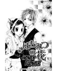 Hachimitsu No Hana 5 Volume Vol. 5 by Tatsuya, Kiuchi