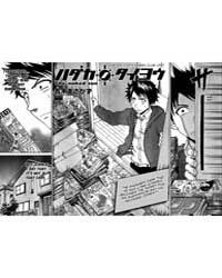 Hadaka No Taiyou 2 Volume Vol. 2 by Masakazu, Yoshiki