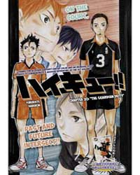 Haikyu!! 20: the Guardian Deity Volume Vol. 20 by Haruichi, Furudate