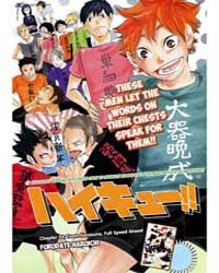 Haikyu!! 24: Team Karasuno, Full Speed A... Volume Vol. 24 by Haruichi, Furudate
