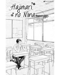 Hajimari No Niina 8 Volume Vol. 8 by Koyomi, Minamori
