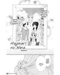 Hajimari No Niina 9 Volume Vol. 9 by Koyomi, Minamori