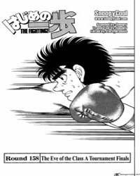 Hajime No Ippo 158 Volume No. 158 by Morikawa, Jyoji