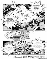 Hajime No Ippo 258 Volume No. 258 by Morikawa, Jyoji
