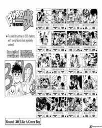 Hajime No Ippo 300 Volume No. 300 by Morikawa, Jyoji