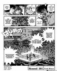 Hajime No Ippo 391 : Soul Brace Volume No. 391 by Morikawa, Jyoji
