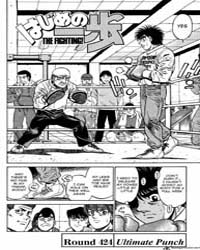 Hajime No Ippo 424 Volume No. 424 by Morikawa, Jyoji