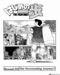 Hajime No Ippo 578 : Wandering Without a... Volume No. 578 by Morikawa, Jyoji